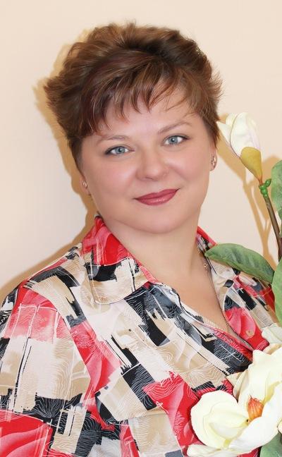 Марина Халус