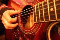 ...первый конкурс авторов и исполнителей гитарной песни.