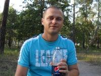 Виталий Кулык, 15 июля 1984, Ярославль, id105307735