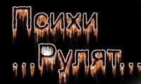Alvaro Perezxxx, 16 октября , Уфа, id115976857