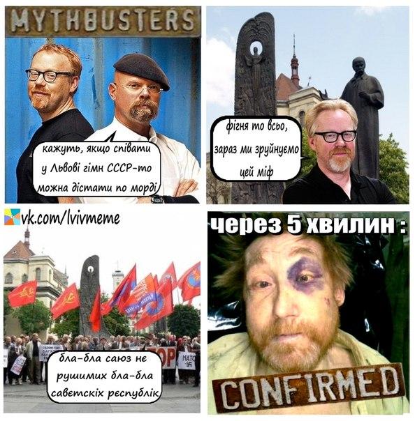 Українські комікси