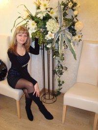 Оля Долинская