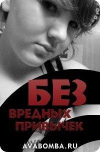 Карина Хомячок, 4 апреля , Выкса, id16396337