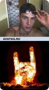 Юрий Галимов, 11 февраля 1990, Оренбург, id19815085