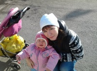 Татьяна Анохина, 20 марта 1986, Бийск, id20859787