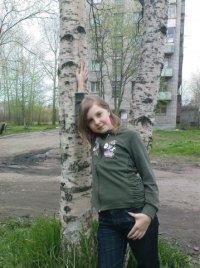 Лерчик Смирнова, 30 мая 1996, Архангельск, id35470863