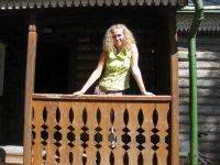 Ирина Буфетова, 4 мая , Москва, id49926588