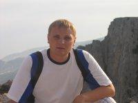 Олег Ходань, 9 сентября 1982, Львов, id52156754