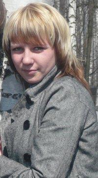 Светлана Лешинская, 9 февраля 1990, Липецк, id53165871