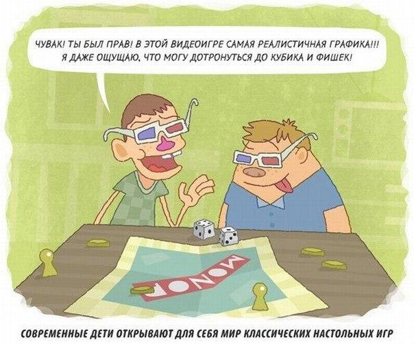игры для детей онлайн бесплатно на русском языке