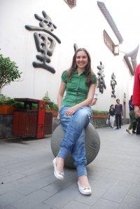 Lena Shestakova, 25 января , Москва, id55859852