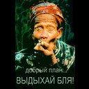 Евгений Спецков, 18 ноября 1991, Кривой Рог, id74865156