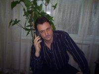 Дмитрий Артемьев, 8 января 1965, Энгельс, id81504364