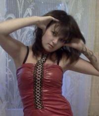 Кристина Меркушина, 18 сентября , Москва, id108386618