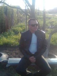 Денис Ермилов, 29 января 1981, Аткарск, id137965818