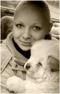 Татьяна Александровна, 21 декабря , Одесса, id152233773