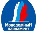 """...МБУ  """"Череповецкий молодёжный центр """" приглашают Вас принять участие в..."""