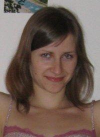 Наталья Мацапей, Saint-Étienne