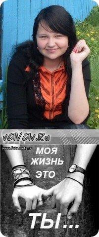 Янка Волчица, 1 декабря 1991, Сухиничи, id27555253
