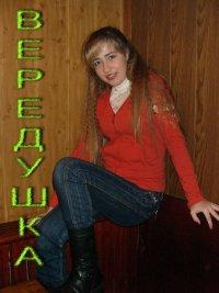 Аллочка Корчевська, 8 марта 1995, Рыбинск, id61136564