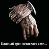 Сергей Орлич