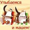 Дмитрий Каспер, Одесса, id146927044