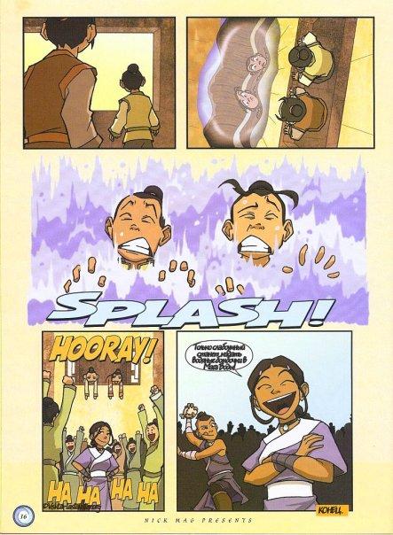 манга аватар легенда об аанге: