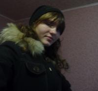 Ксения Дружинина, 21 мая 1984, Тольятти, id148392799