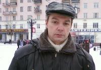 Валерий Второв, 27 декабря 1983, Москва, id159201458