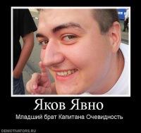 Олег Алемасов