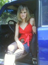 Полина Акимова, 20 июня , Торез, id44042473