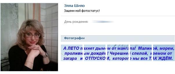 Максим Оберемко | Донецк
