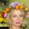 Светлана Холмова