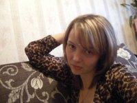 Екатерина Чикурина, 20 июля , Электросталь, id86446891