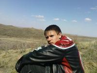 Андрей Шлегель, 6 сентября 1992, Пенза, id94691670