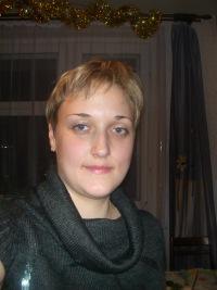 Вероника Горева, 15 мая , Калуш, id123784730
