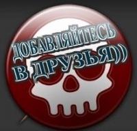Ваня Митрофанов, 5 января , Смоленск, id124110384