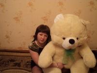 Наталья Войткевич, 4 июня 1988, Большая Мурта, id162739498