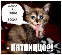Борис Чижов, 25 мая , Екатеринбург, id41007693