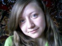 Эльмира Мухаметьянова, 28 ноября , Тернополь, id73094148