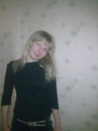 Маша Ушакова, 25 марта , Желтые Воды, id109896378