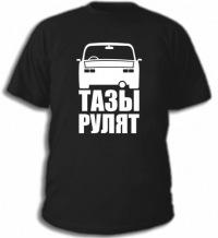 Вася Балог, 6 апреля , Калининград, id155548454