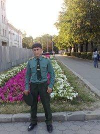 Артур Ррррр, 6 ноября , Казань, id70238359