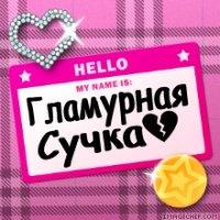 Маленькая Бестия, 7 июня , Москва, id97102449