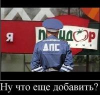 Петр Никто, 27 сентября 1986, Одесса, id107680310