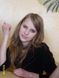 Катерина Брикса