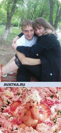 Альбиночка Солнышко, 27 мая , Нижнекамск, id32896756