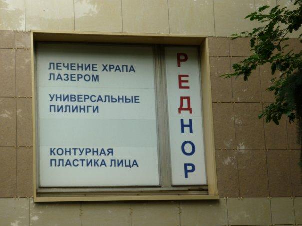 http://cs439.vkontakte.ru/u37602654/105281361/x_cf3fd6f9.jpg