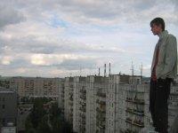Лёха Новаев, 4 февраля 1991, Нижний Новгород, id44381632