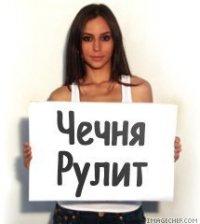 Malika Dombaeva, 2 августа , Москва, id70602743
